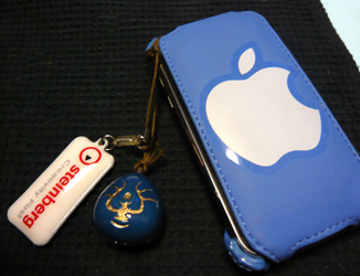 iPhoneフタ付き